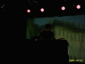 fennesz / 2004, by Denis Boyer